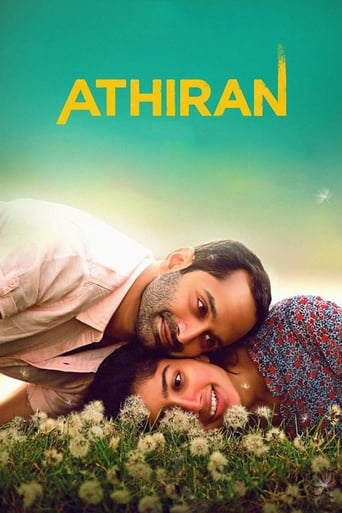 Poster of Athiran