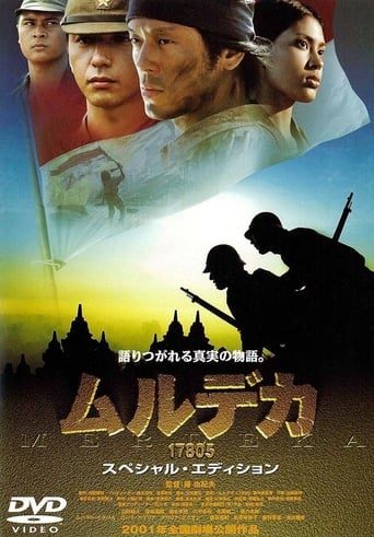 Murudeka 17805 Movie Poster