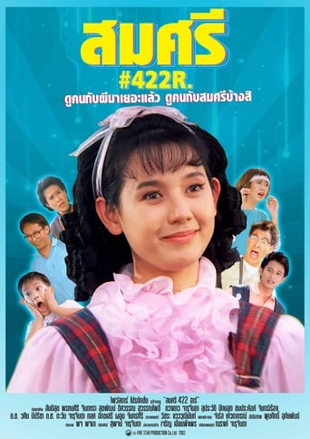 Watch Somsri #422 R. full movie online 1337x