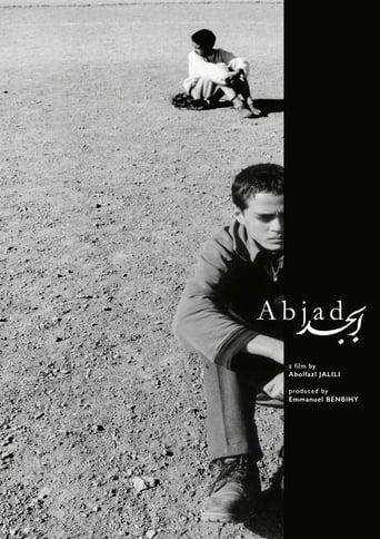 Abjad