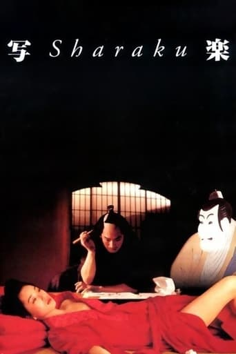 Watch Sharaku Free Movie Online