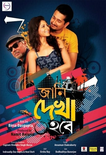 Download Jaani Dyakha Hawbe Movie