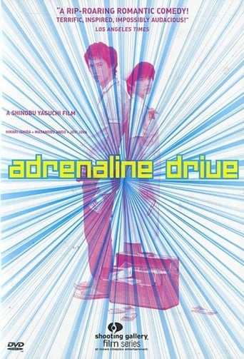 Poster of Adrenaline Drive