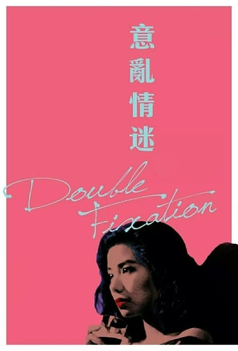 Watch Double Fixation Free Movie Online