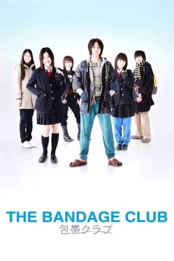 Poster of The Bandage Club