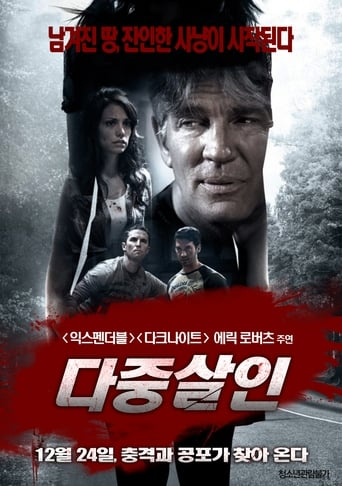 Poster of Jake's Road