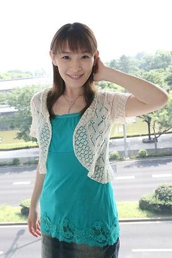 Yuko Goto