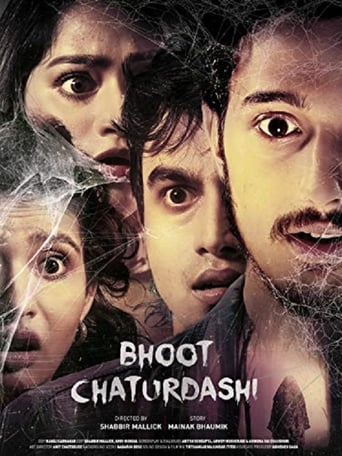 Bhoot Chaturdashi Movie Poster