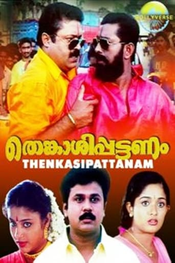 Watch Thenkasipattanam Online Free Putlockers