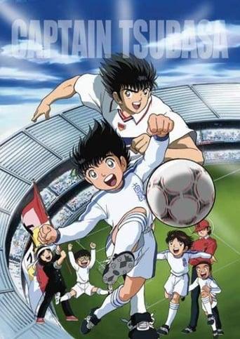 Captain Tsubasa Road to 2002 1ª Temporada - Poster