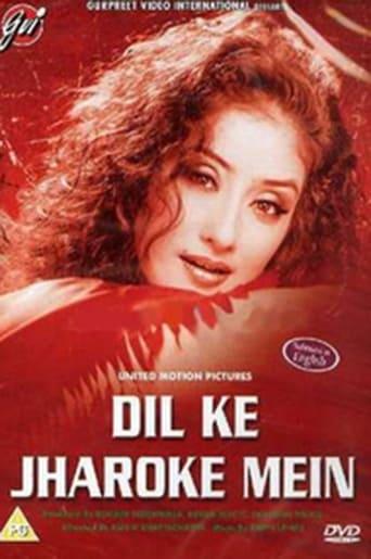 Poster of Dil Ke Jharoke Main