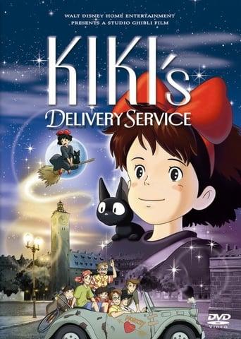 Kikės siuntų tarnyba / Kiki's Delivery Service (1989)