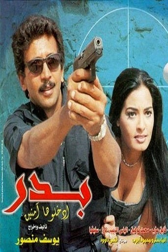 Poster of Badr