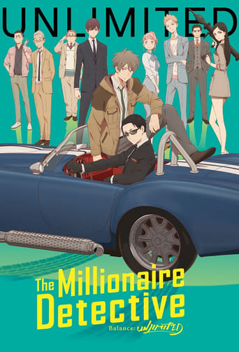 Poster The Millionaire Detective – Balance: UNLIMITED