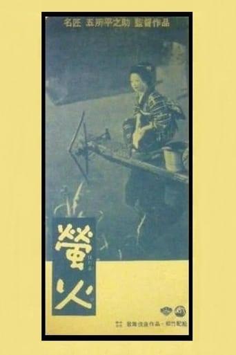 Poster of Firefly Light