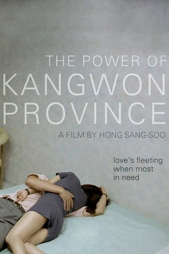 Watch The Power of Kangwon Province full movie online 1337x