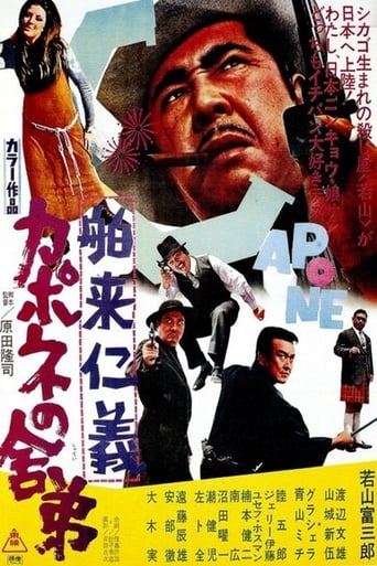 Poster of Brothers of Capones