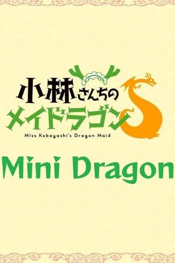 Kobayashi-san Chi no Maid Dragon S Mini Dragon