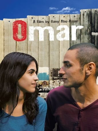 Poster of Omar