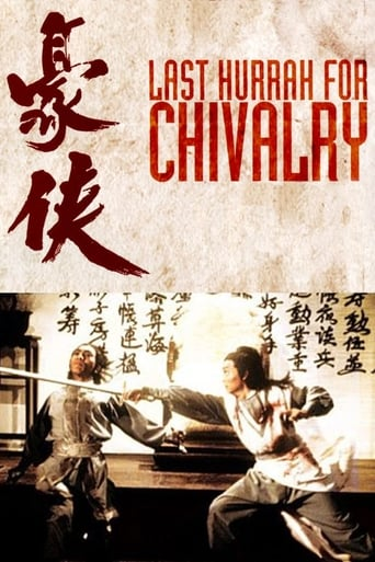 Poster of Last Hurrah for Chivalry