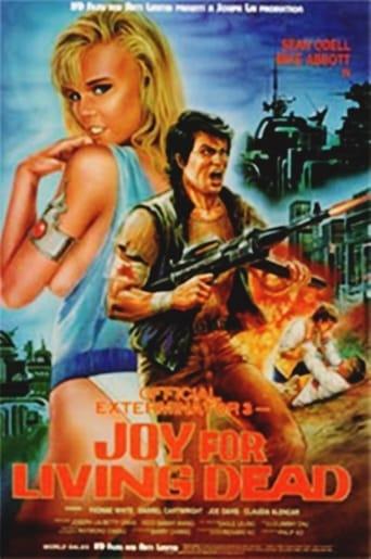 Poster of 殲敵者之魔域胭脂