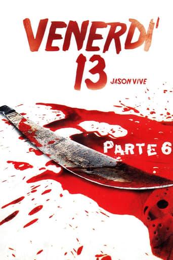 Пятница 13 - Часть 6: Джейсон жив!
