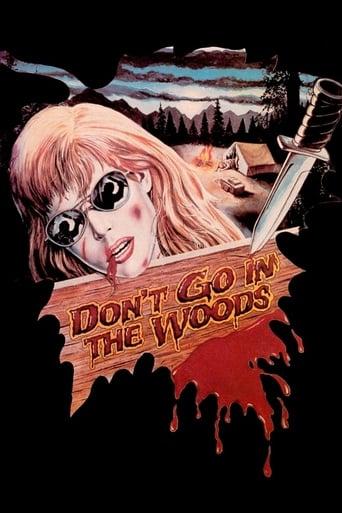 Don't Go in the Woods (1981) - poster