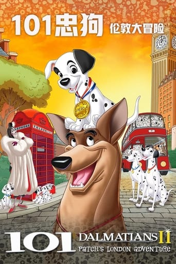 101忠狗2:伦敦大冒险