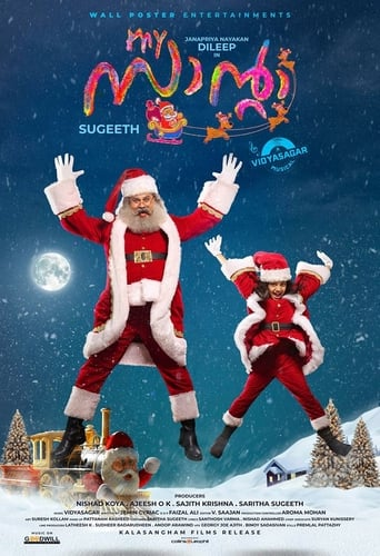 Poster of My Santa