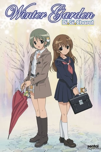 Poster of Di Gi Charat: Winter Garden