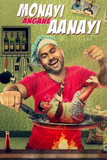 Poster of Monayi Angane Aanayi
