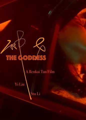 Watch The Goddess Online Free in HD