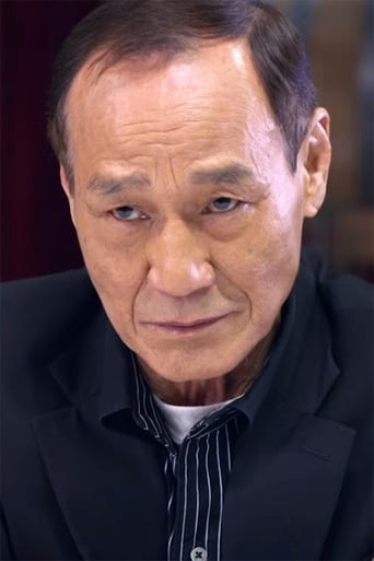 Image of Michael Chan