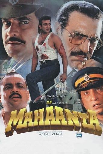 Watch Mahaanta Online Free Putlocker