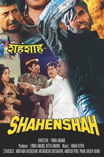 Poster of Shahenshah