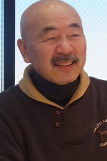 Image of Ikkyuu Juku