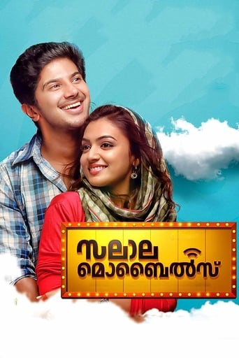 Salalah Mobiles Movie Poster