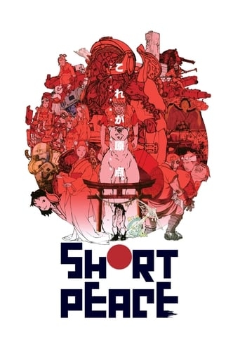 Poster Short Peace