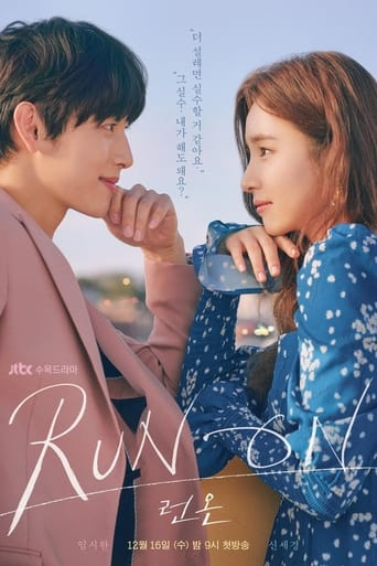 Watch Run On Online Free in HD