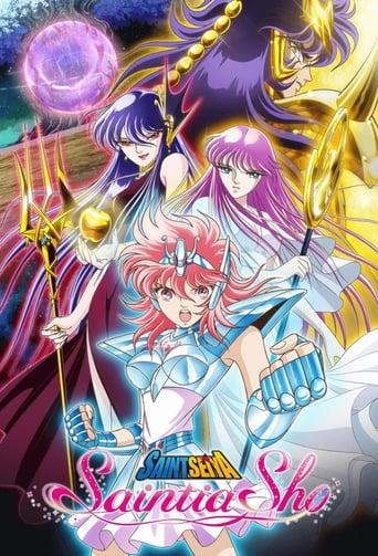 Poster Saint Seiya: Saintia Sho