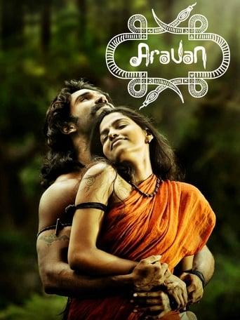 Poster of Aravaan