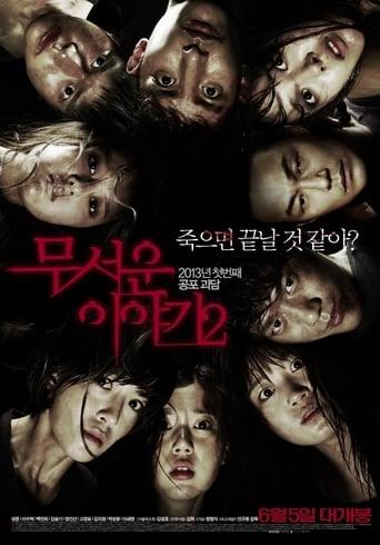 Poster of Horror Stories 2