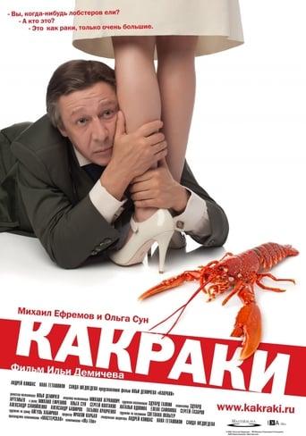 Crawfishlike