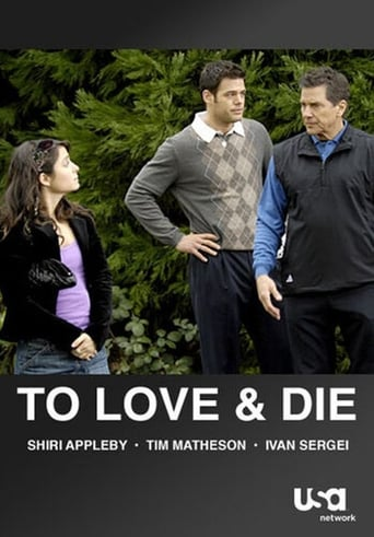 Poster of To Love and Die