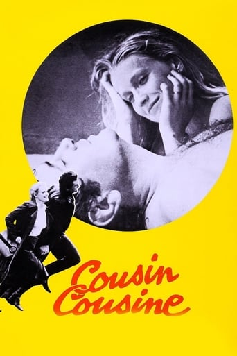Poster of Cousin, Cousine