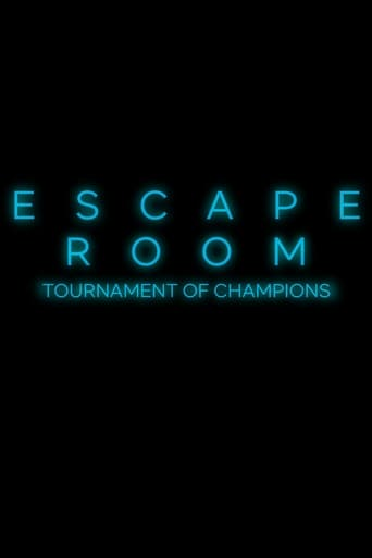Escape Game 2 (2021)