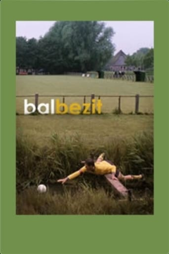 Poster of Balbezit