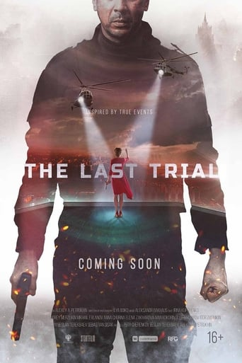 Poster of The Last Trial