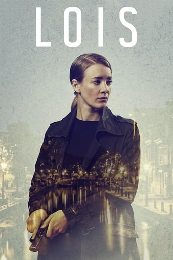 Poster of LOIS