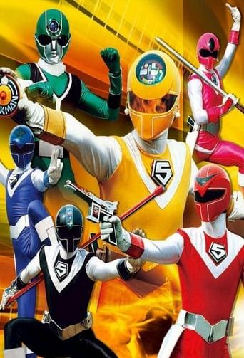 Poster of Hikari Sentai Maskman: The Movie